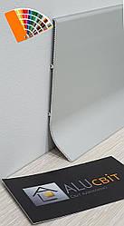 Плинтус накладной алюминиевый  100 мм RAL