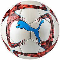 М яч Puma Future Flash Ball White