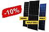 Знижка 10% на весь асортимент сонячних панелей
