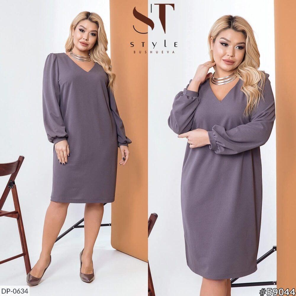Стильное платье   (размеры 48-62) 0237-14
