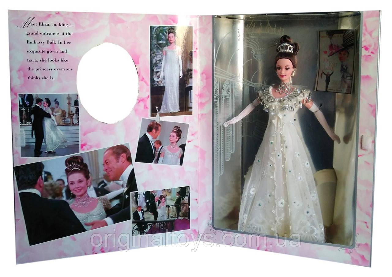 Коллекционная кукла Барби Элиза Дулиттл Моя прекрасная леди Barbie Eliza Doolittle My Fair Lady 1996 Mattel