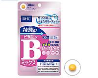 Японский комплекс витамины B. DHC 30 дней