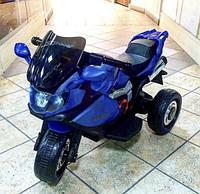 Детский трехколесный электромотоцикл Moto Sport LQ168 А синий
