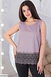 Нарядная блуза   (размеры 48-62) 0237-19, фото 3