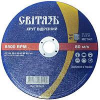 Круг отрезной абразивный по металлу 230х2х22,23 мм, Свитязь (73633)