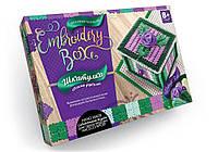 Набор для творчества «EMBROIDERY BOX» Шкатулка своими руками Роза