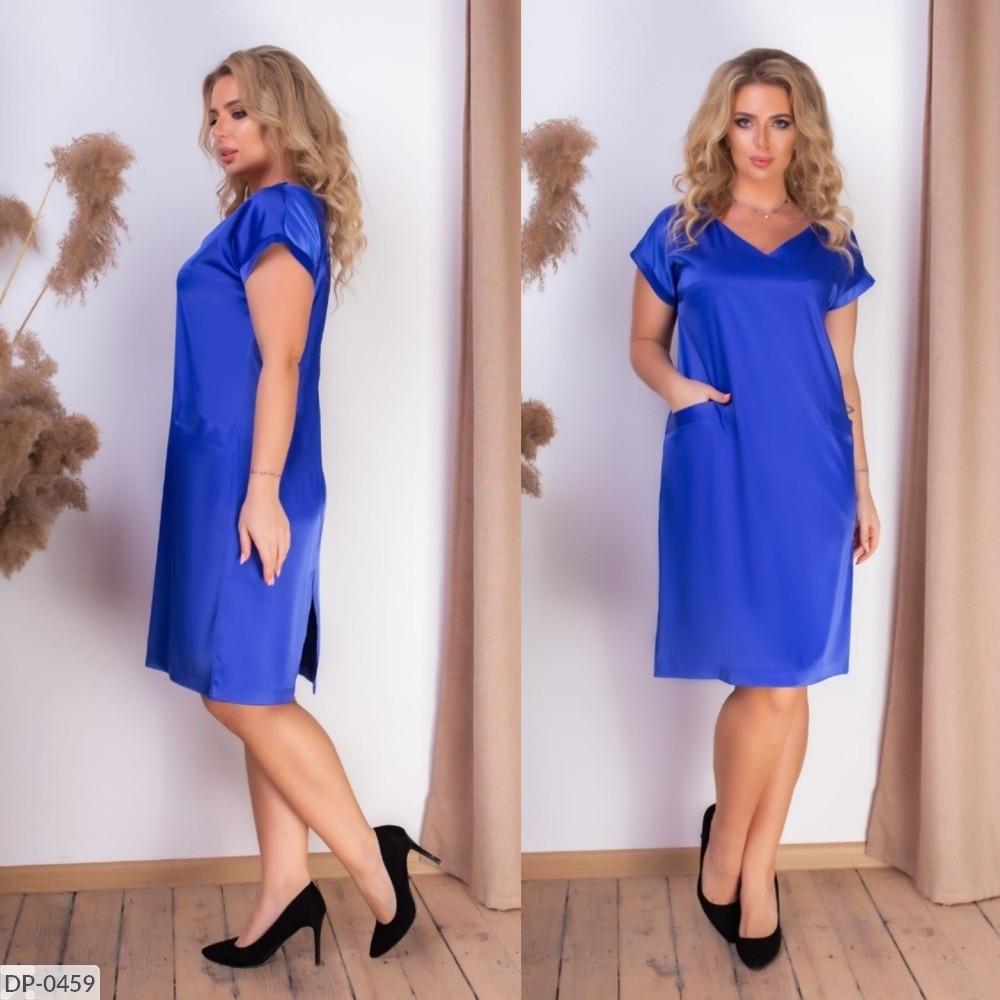 Стильное платье   (размеры 50-56) 0237-27