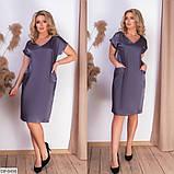 Стильное платье   (размеры 50-56) 0237-27, фото 4