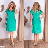 Стильное платье   (размеры 50-56) 0237-27, фото 5