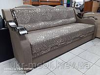 Диван евро-книжка Лорд, диван кровать с большим спальным местом