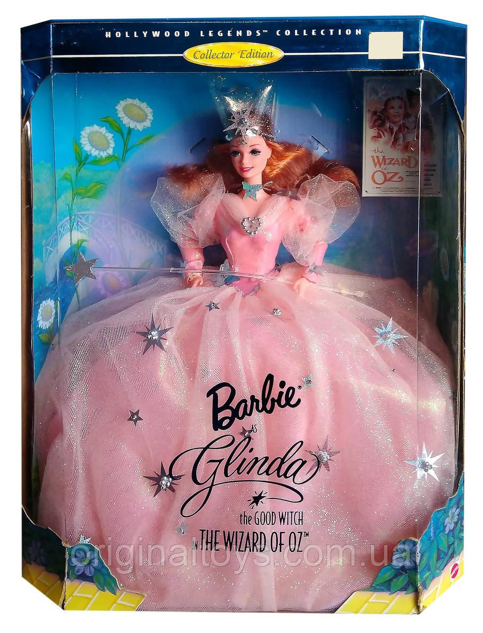 Коллекционная кукла Барби Глинда Волшебник страны Оз Barbie Glinda The Wizard of Oz 1995 Mattel 14901
