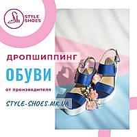 «Style shoes»: подключаем dropshipping