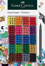 Капиллярные ручки Grip Finepen