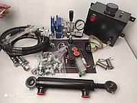 Комплект гидравлики для мототрактора