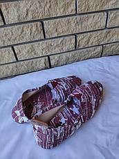 Эспадрильи,кеды, мокасины, слипоны унисекс, большие размеры на широкую ногу ESPADRILLE, Турция, фото 2