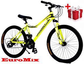"Велосипед Unicorn - smart rider 24"" размер рамы 15"""