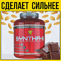 Комплексный  Протеин Синта 2,2 кг | Шоколад и орехи BSN Syntha 6 chocolate and nuts 2 кг США protein в порошке
