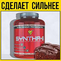 Комплексный  Протеин Синта 2,2 кг | Шоколадный торт  BSN Syntha 6 chocolate шоколад 2 кг США protein в порошке