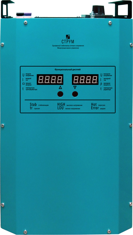 Стабилизатор напряжения Струм СНТО-11-12 Home