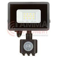 Прожектор светодиодный с датчиком AVT 10 Вт 220В