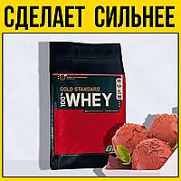 Сывороточный протеин  Whey Gold 4,7 kg   Мороженое шоколад вей голд optimum nutrition ~ 5 кг