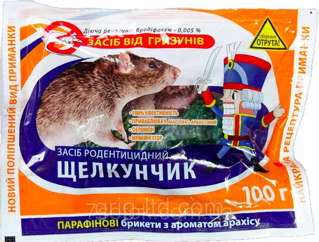 """Приманка проти гризунів """"Лускунчик парафін брикети"""", 100 г"""