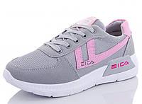 Кроссовки спортивные женские серые демисезонные EICA 1144484480