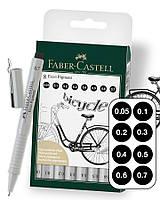 Набор капиллярных ручек для графических работ Faber-Castell Ecco Pigment, 8 шт.- черные, 0,05 - 0,7 мм, 166008