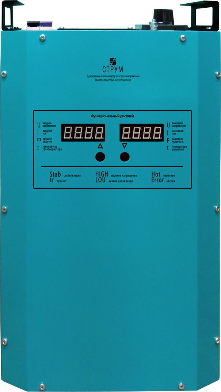 Стабилизатор напряжения Струм СНТО-22-12 Home