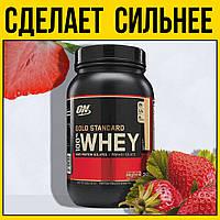 Сывороточный протеин  Whey Gold  940g   Клубника вей голд optimum nutrition 1 кг