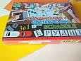 Игра настольная Эрудит Scrabble 3 в 1 для детей и взрослых, фото 2