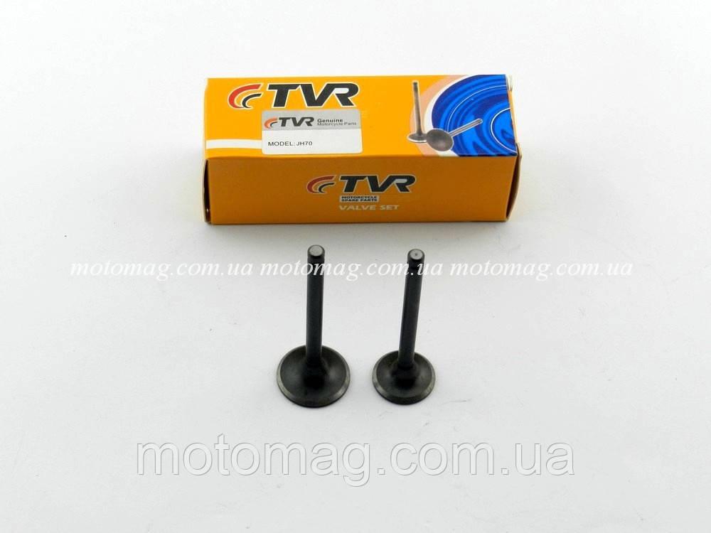 Клапана Дельта/Альфа/Актив 70/100/ 110/125cc (пара) TVR