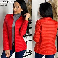Куртка женская демисезонная 221358 красная, 48, 50, 56