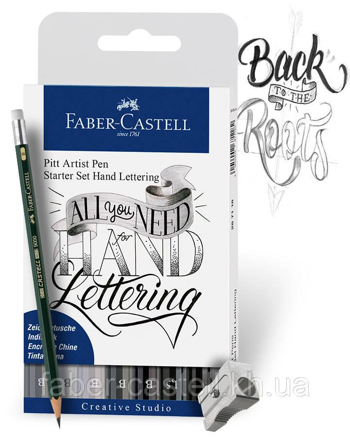 Набор капиллярных ручек Faber-Castell Pitt Artist Pens Starter Set Hand Lettering 9 предметов, 267118