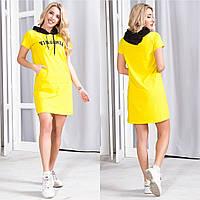 Модне жіноче спортивне плаття , 5 кольорів  .Р-ри 44-54