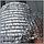 Фольгированная сетка 45% затенения 6х50 м. Aluminet, фото 3