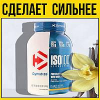 Сывороточный протеин DYMATIZE Iso 100 1,36 kg   ваниль диматайз нутришн исо 100 1 кг vanilla