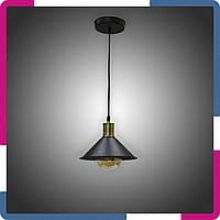 Светильник подвесной в стиле лофт на 1 лампу черный