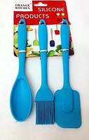 Набор кухонных принадлежностей силиконовый из 3-х  штук