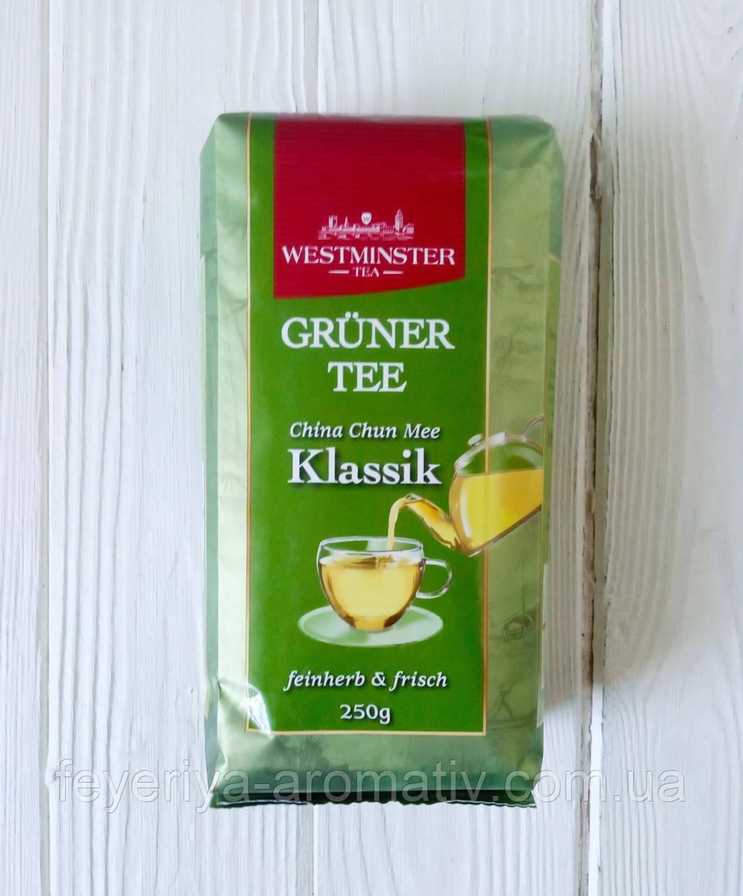 Чай Westminster Gruner Tee зелёный листовой 250гр. (Германия)