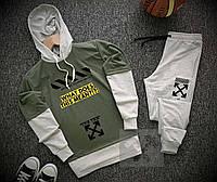 Мужской спортивный костюм Off White в серо-зеленом цвете (Офф Вайт)