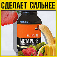 Сывороточный протеин QNT Metapure ZC Isolate 2kg   клубника и банан 2 кг метапьюр изолят протеина strawberry