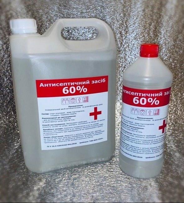 Антисептик рук антисептическое средство для кожи и поверхностей 5 литров