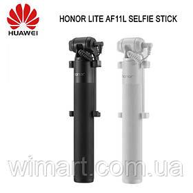 Селфи-палка Huawei Selfie Stick Lite AF11L.