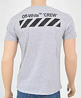 Мужская футболка Off-White Crew(реплика) Св.Серый