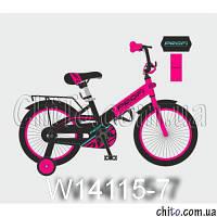 Велосипед детский Profi W14115-7