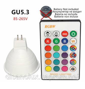 Светодиодная лампа  MR16 GU 5.3 LED 3W RGBW 220V +пульт