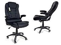 Офисное массажное кресло Veroni черное, фото 1
