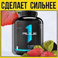 Сывороточный протеин RULE 1 Whey Blend 2,27kg   Клубника со сливками вей бленд рул 1 strawberry 2 кг 200 грамм