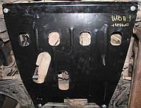 Защита двигателя Chevrolet Aveo (Т200) 2002-2012 МКПП/АКПП все двигатели (двигатель+КПП)